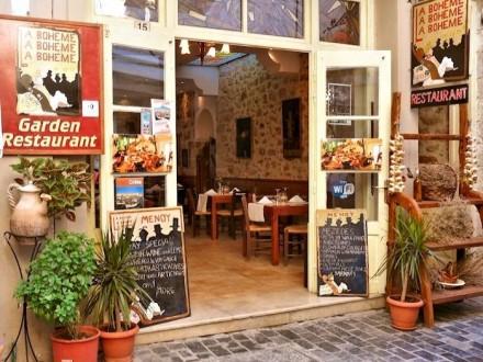 Restaurant_La_Boheme