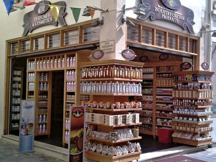 Cretan Olive-Oil Spa